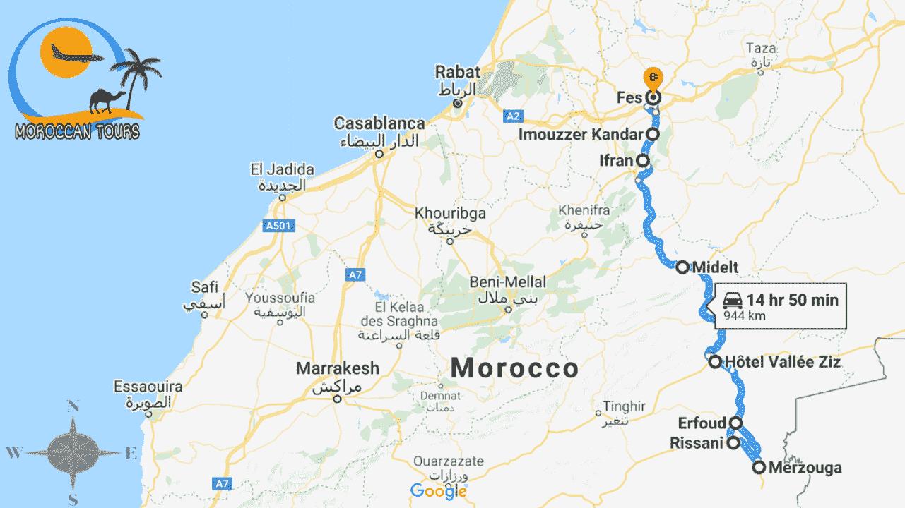 Morocco / Marruecos / Marrocos / Marocco, Tour / ruta / viagem / viaggio, itinerary / itinerario : Fes 2 Days / Dias / giorni /