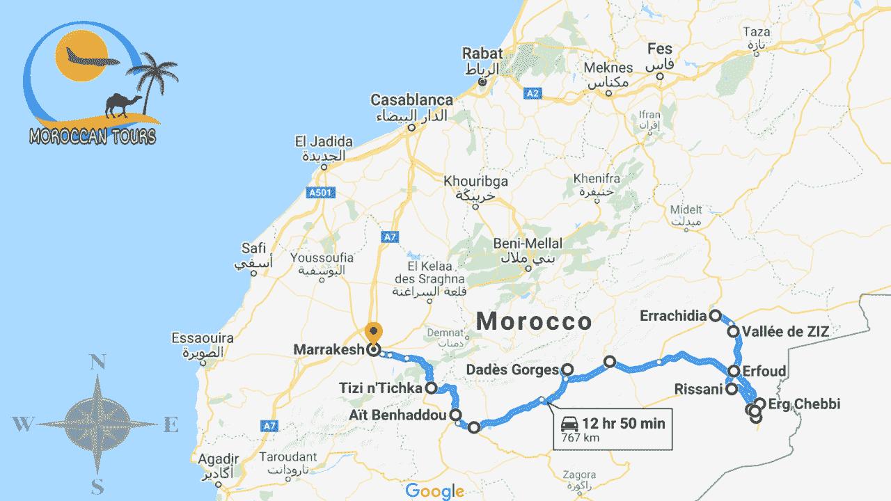 Morocco / Marruecos / Marrocos / Marocco, Tour / ruta / viagem / viaggio, itinerary / itinerario : Errachidia Marrakech 3 4 Days / Dias / Giorni